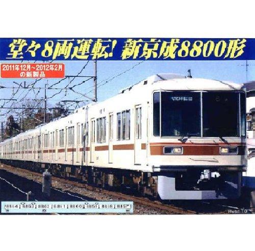Nゲージ A6782 新京成8800形 スカート付 8両セット