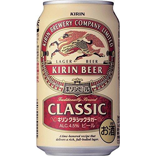 キリン クラシックラガー 350ml×24本