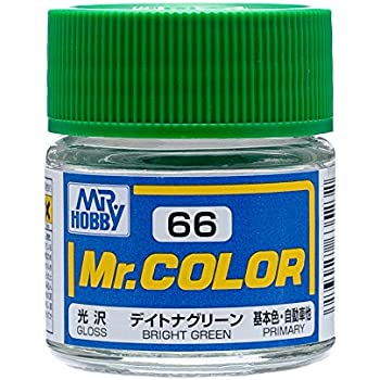Mr.カラー C66 デイトナグリーン