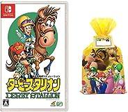 ダービースタリオン -Switch+【Amazon.co.jp限定】 ギフトラッピングキット (スーパーマリオキャラクター集合2ver.メッセージシール付)