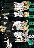 JUDGE 3巻 (デジタル版ガンガンコミックス)