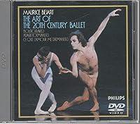 モーリス・ベジャールと二十世紀バレエ団の芸術 [DVD]