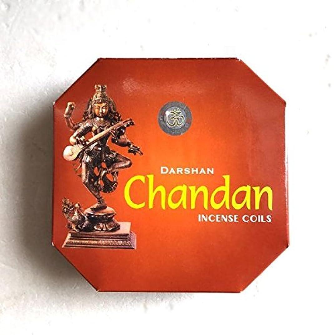 メーター延期するけがをするバリタイ『Chandan』チャンダン(白檀) 渦巻き香