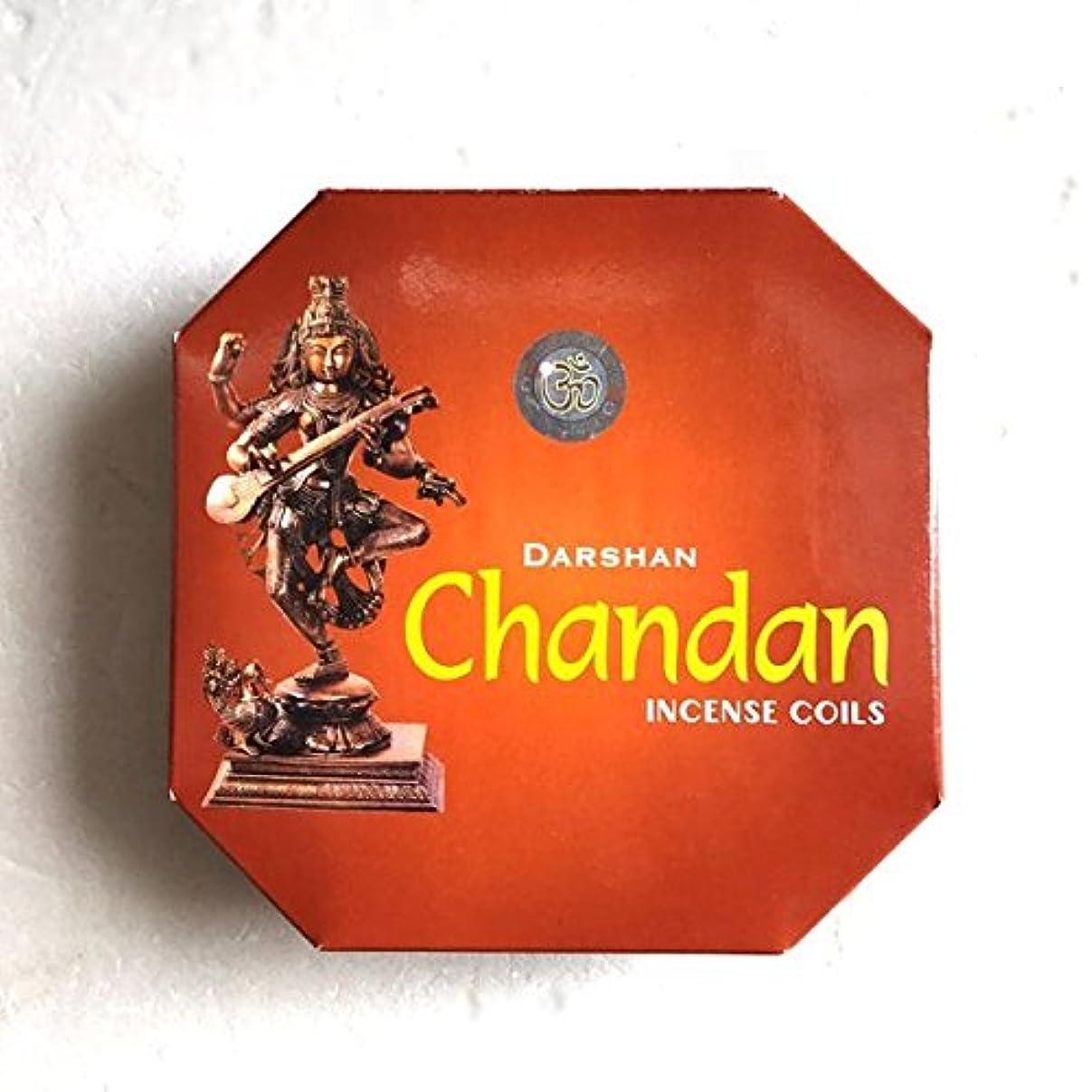 シルク玉ねぎ繰り返したバリタイ『Chandan』チャンダン(白檀) 渦巻き香