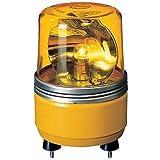 小型回転灯 SKH-100EAH-Y 黄 小型