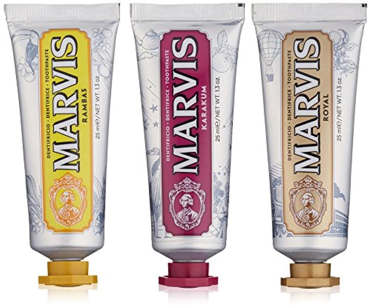 アスペクト細心の石炭MARVIS(マービス) ワンダーズオブザワールド コレクション (歯みがき粉) 25ml x 3本