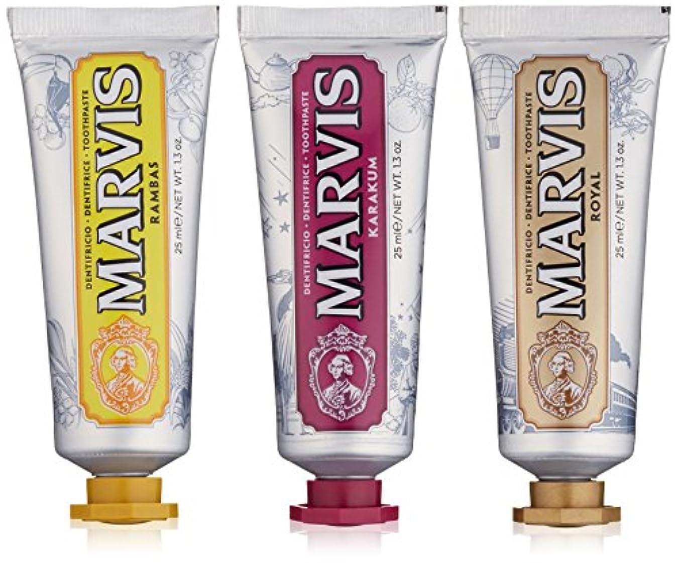 忌避剤リーズボタンMARVIS(マービス) ワンダーズオブザワールド コレクション (歯みがき粉) 25ml x 3本