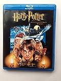 ハリー・ポッターと賢者の石 [Blu-ray] 画像