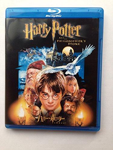 ハリー・ポッターと賢者の石 [Blu-ray]の詳細を見る