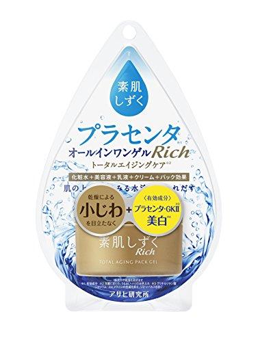 アサヒグループ食品株式会社素肌しずく ゲルS100g(医薬部外品)