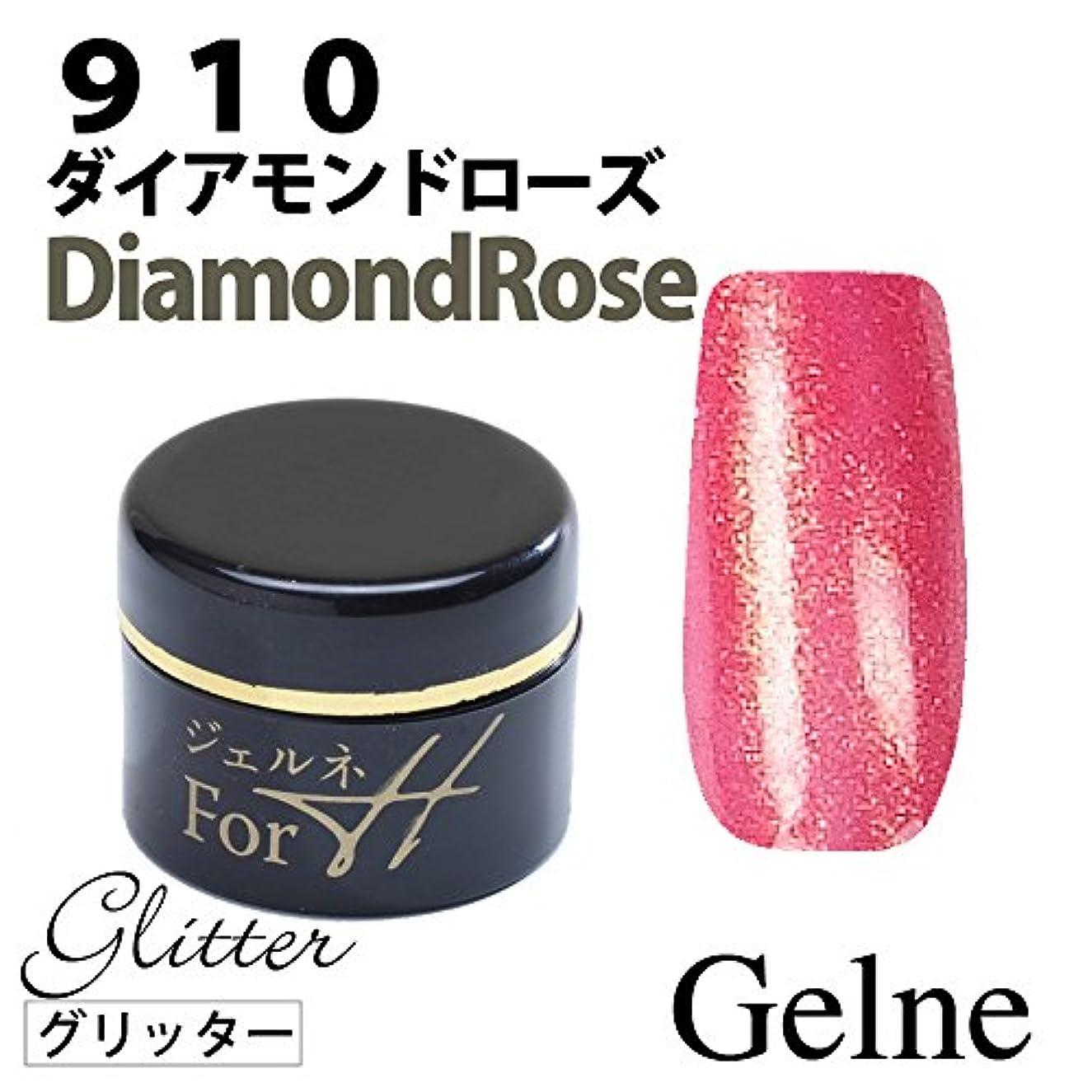 軸奨励します糞Gelneオリジナル ダイヤモンドローズ カラージェル 5g LED/UV対応 ソークオフジェル
