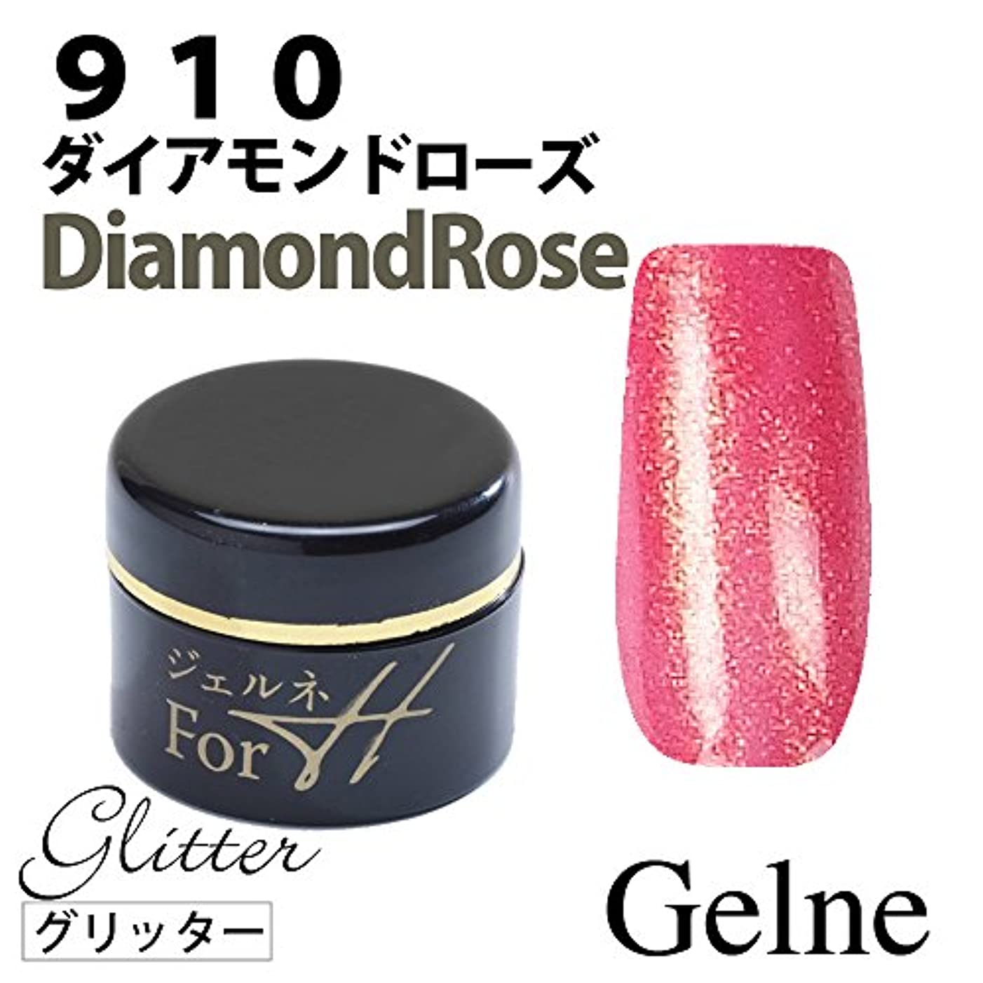 貴重な地獄要旨Gelneオリジナル ダイヤモンドローズ カラージェル 5g LED/UV対応 ソークオフジェル