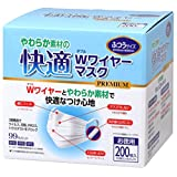 【Amazon.co.jp限定】(PM2.5対応) やわらかマスクプレミアム ふつうサイズお徳用大容量 200枚(50枚×4パック)