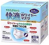 【Amazon.co.jp限定】(PM2.5対応)やわらかマスクプレミアム ふつうサイズお徳用大容量 200枚(50枚×4パック)