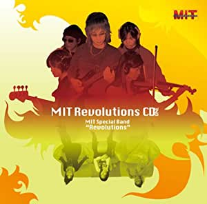 MIT Revolutions CD ONE