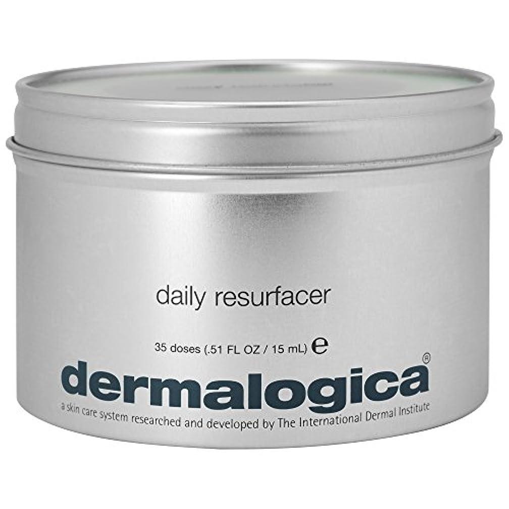 横にジム正義35のダーマロジカ毎日Resurfacerパック (Dermalogica) - Dermalogica Daily Resurfacer Pack of 35 [並行輸入品]