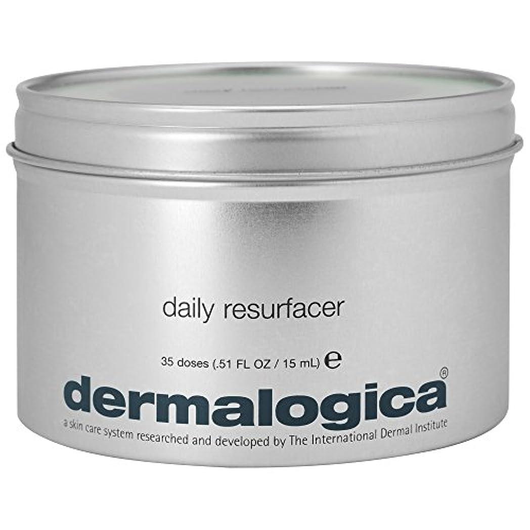 ペースなだめる望遠鏡35のダーマロジカ毎日Resurfacerパック (Dermalogica) (x2) - Dermalogica Daily Resurfacer Pack of 35 (Pack of 2) [並行輸入品]