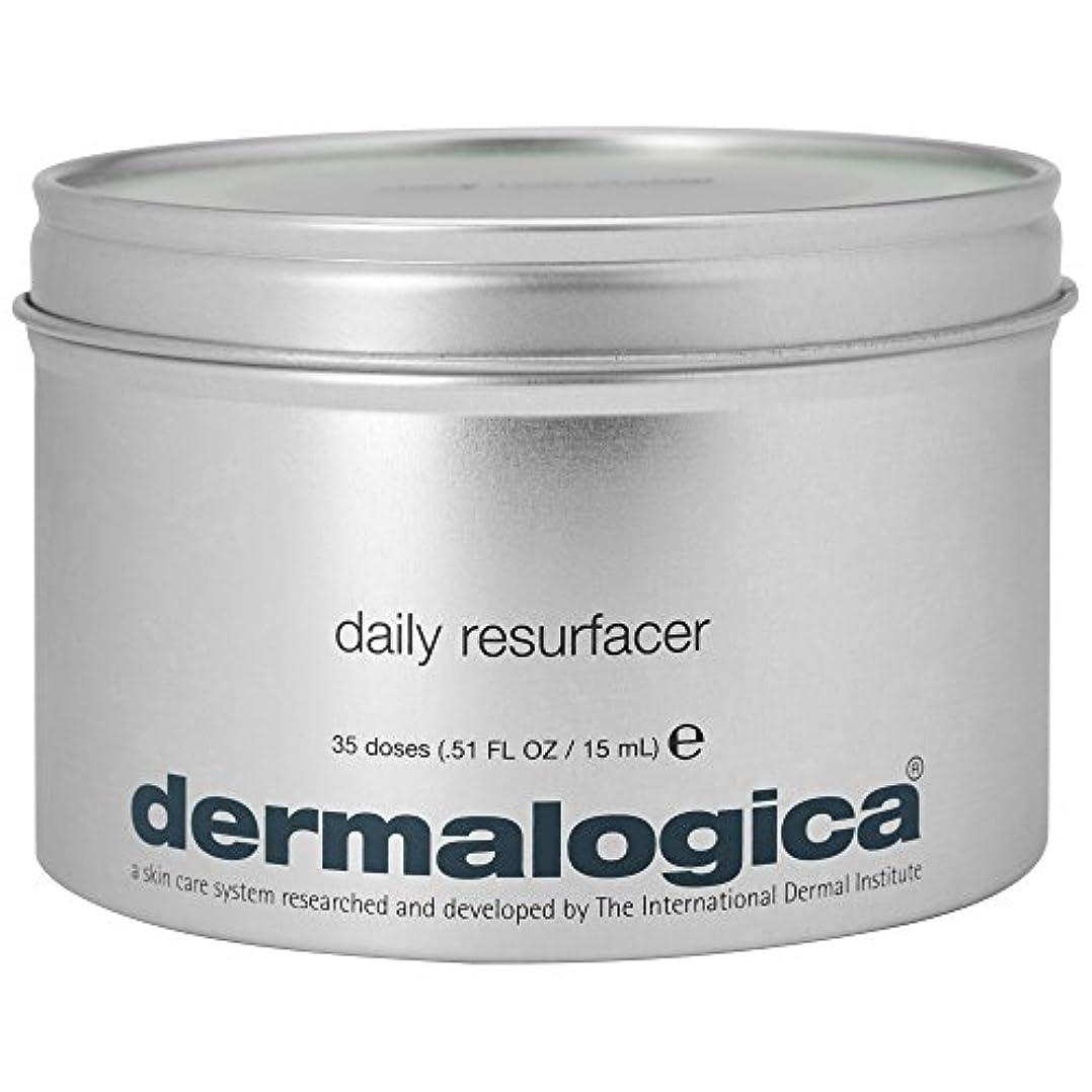 拷問セミナーロケット35のダーマロジカ毎日Resurfacerパック (Dermalogica) (x6) - Dermalogica Daily Resurfacer Pack of 35 (Pack of 6) [並行輸入品]