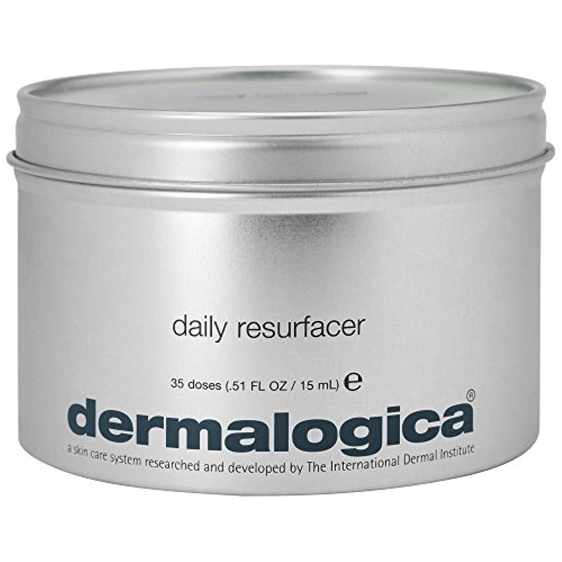 超高層ビルラベンダーボーナス35のダーマロジカ毎日Resurfacerパック (Dermalogica) (x6) - Dermalogica Daily Resurfacer Pack of 35 (Pack of 6) [並行輸入品]