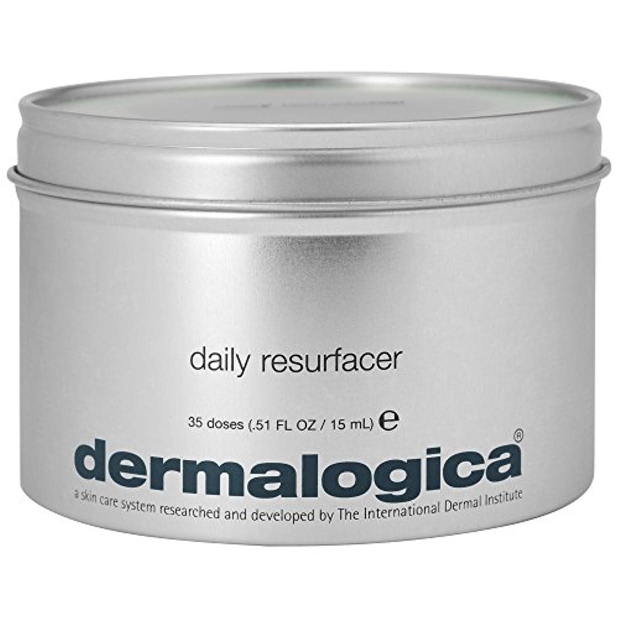 勃起説明する楽観的35のダーマロジカ毎日Resurfacerパック (Dermalogica) (x2) - Dermalogica Daily Resurfacer Pack of 35 (Pack of 2) [並行輸入品]