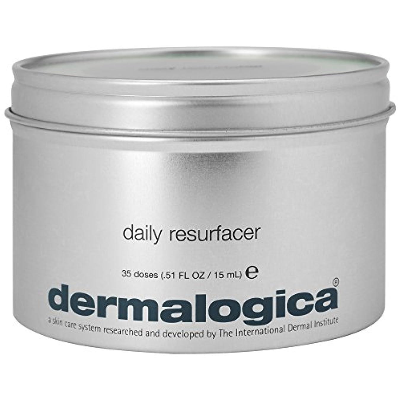 高価な靴下あえぎ35のダーマロジカ毎日Resurfacerパック (Dermalogica) (x2) - Dermalogica Daily Resurfacer Pack of 35 (Pack of 2) [並行輸入品]