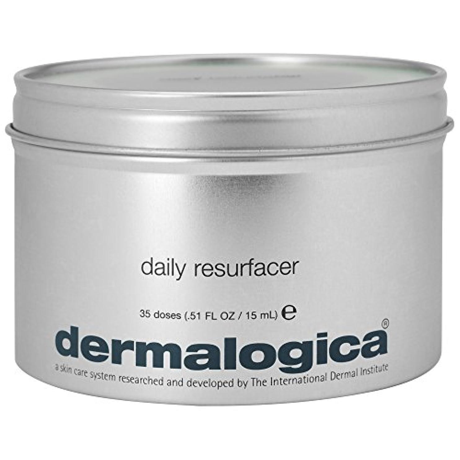 マルクス主義者クライストチャーチ谷35のダーマロジカ毎日Resurfacerパック (Dermalogica) (x6) - Dermalogica Daily Resurfacer Pack of 35 (Pack of 6) [並行輸入品]