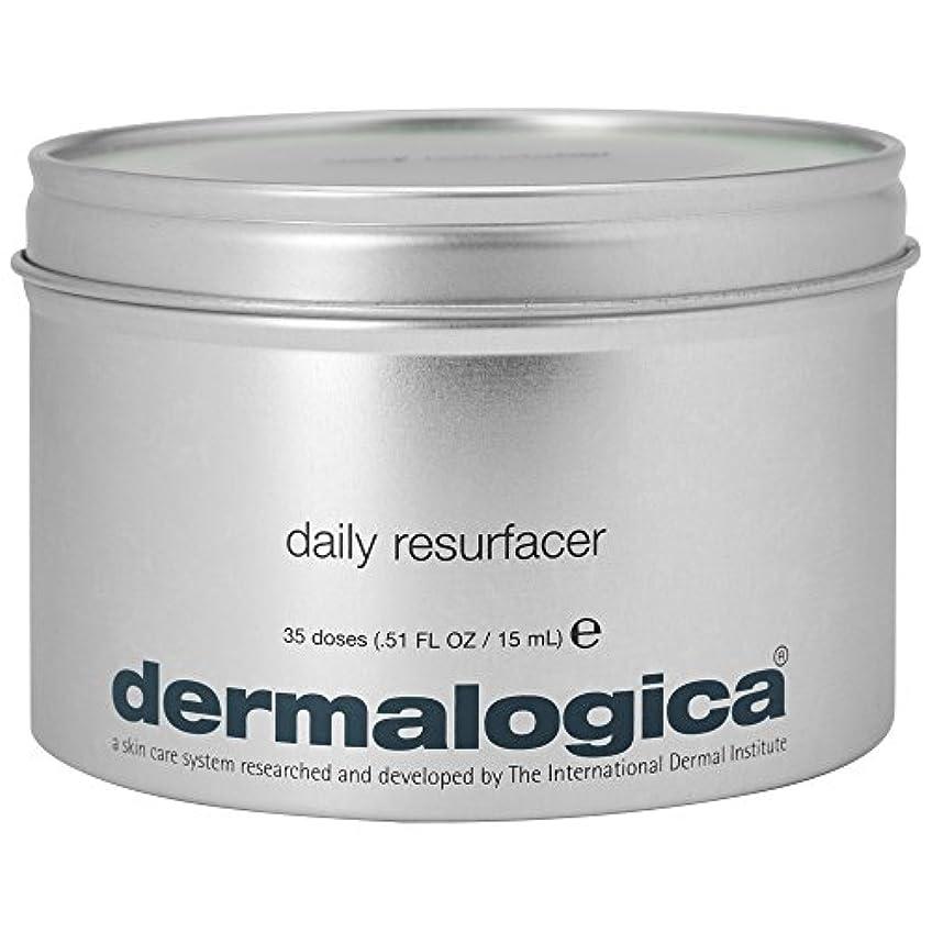 繰り返すサスティーンゲージ35のダーマロジカ毎日Resurfacerパック (Dermalogica) (x6) - Dermalogica Daily Resurfacer Pack of 35 (Pack of 6) [並行輸入品]