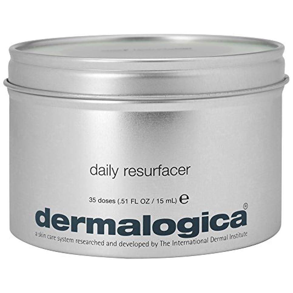 想定情熱パック35のダーマロジカ毎日Resurfacerパック (Dermalogica) (x2) - Dermalogica Daily Resurfacer Pack of 35 (Pack of 2) [並行輸入品]