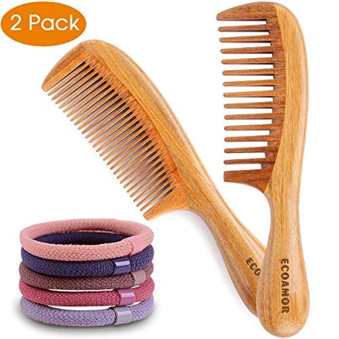 常に水を飲む廊下ECOAMOR Handmade Green Sandalwood Wide & Fine Tooth Hair Comb for Men Women and Kids - No Snags, No Tangle, No...