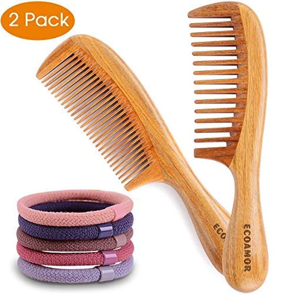 部門パッケージ任意ECOAMOR Handmade Green Sandalwood Wide & Fine Tooth Hair Comb for Men Women and Kids - No Snags, No Tangle, No...