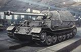プラッツ/イタレリ World of Tanks 1/35 ドイツ 駆逐戦車 フェルディナント プラスチックモデルキット WOT39507