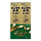 【第2類医薬品】ユンケル黄帝ゴールド 30mL×2