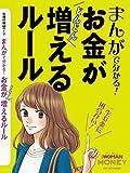 日経WOMAN 2017年 11月号 画像