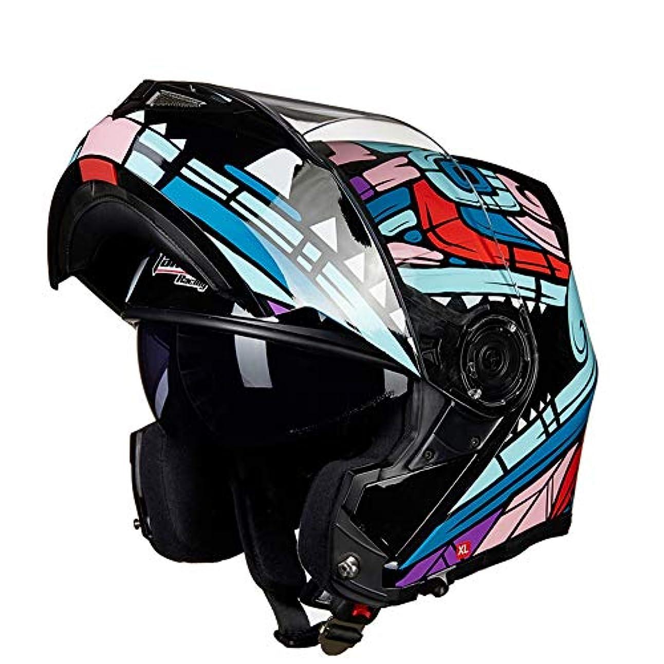 がっかりするケープ間違いHYH カラー落書きオートバイフルフェイスヘルメットメンズダブルレンズオープンフェイスヘルメットフルカバー機関車オフロードヘルメット四季ユニバーサル いい人生 (Size : L)
