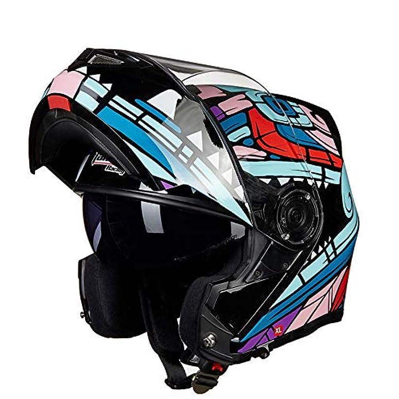 肺炎認識間隔QRY カラー落書きオートバイフルフェイスヘルメットメンズダブルレンズオープンフェイスヘルメットフルカバー機関車オフロードヘルメット四季ユニバーサル 幸せな生活 (Size : L)