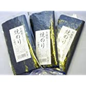 [訳あり] 有明海産 焼き海苔 高級お徳用(キズあり)焼のり全型10枚入×3袋セット