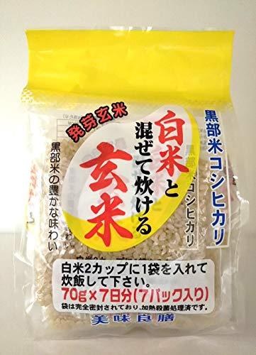 名古屋食糧 白米と混ぜて炊ける玄米 (70g×7パック)