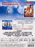 ビッグ ウェンズデー [DVD] 画像
