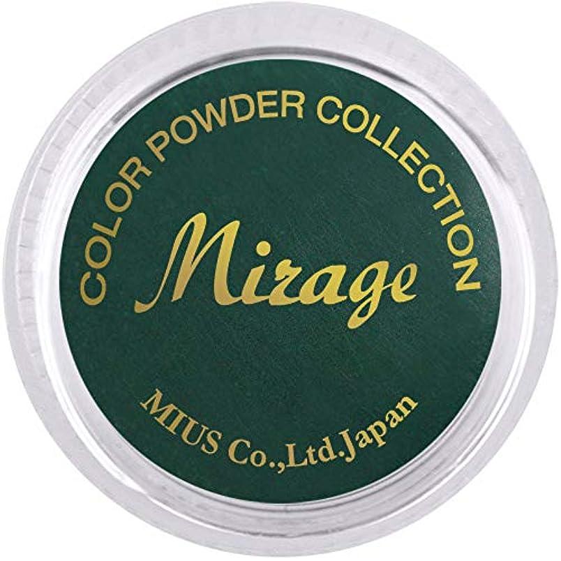 弁護人裸地殻Mirage カラーパウダー7g N/SWC9