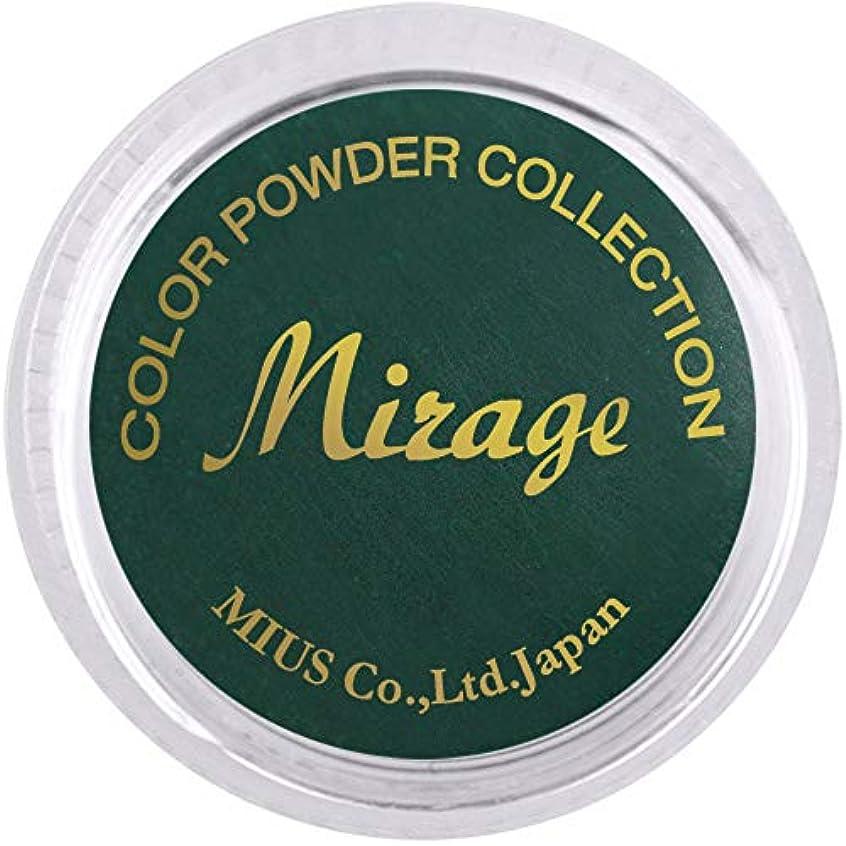 前兆腹スピーカーMirage カラーパウダー7g N/SWC9