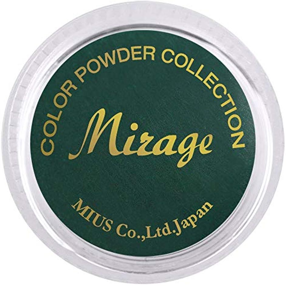 かすかな何十人も群集Mirage カラーパウダー7g N/SWC9