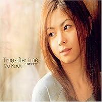 Time After Time by Mai Kuraki (2003-03-05)
