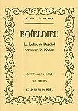 No.38 ボイエルデュー/バグダードのカリフ序曲