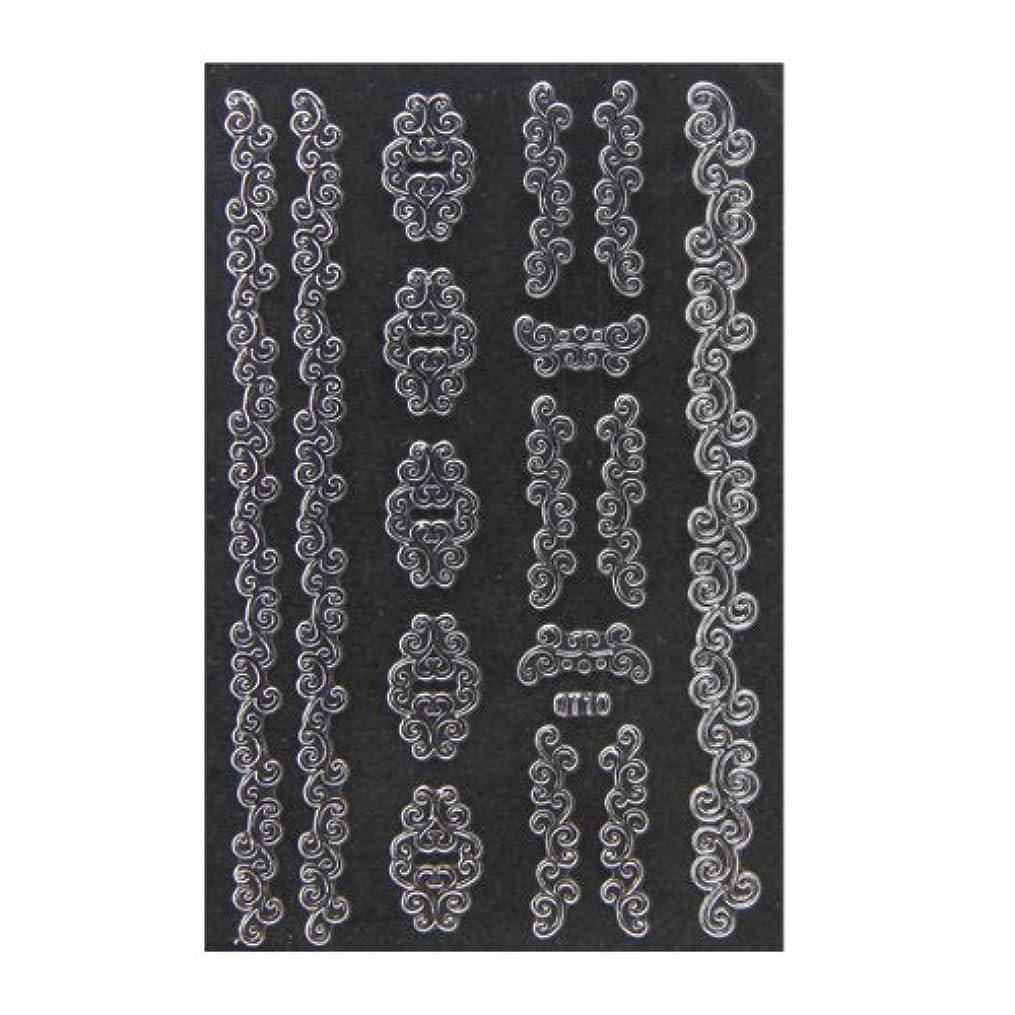 忙しいトランペット観察するネイルシール 3D ネイルシート ファッションネイル メタリックシール36 (ネイル用品)
