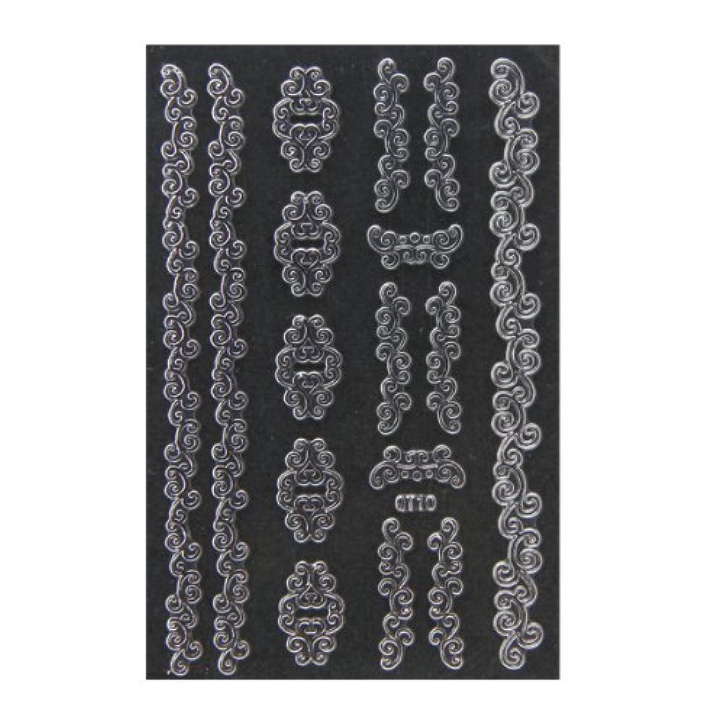 ディプロマ基礎乳白色ネイルシール 3D ネイルシート ファッションネイル メタリックシール36 (ネイル用品)