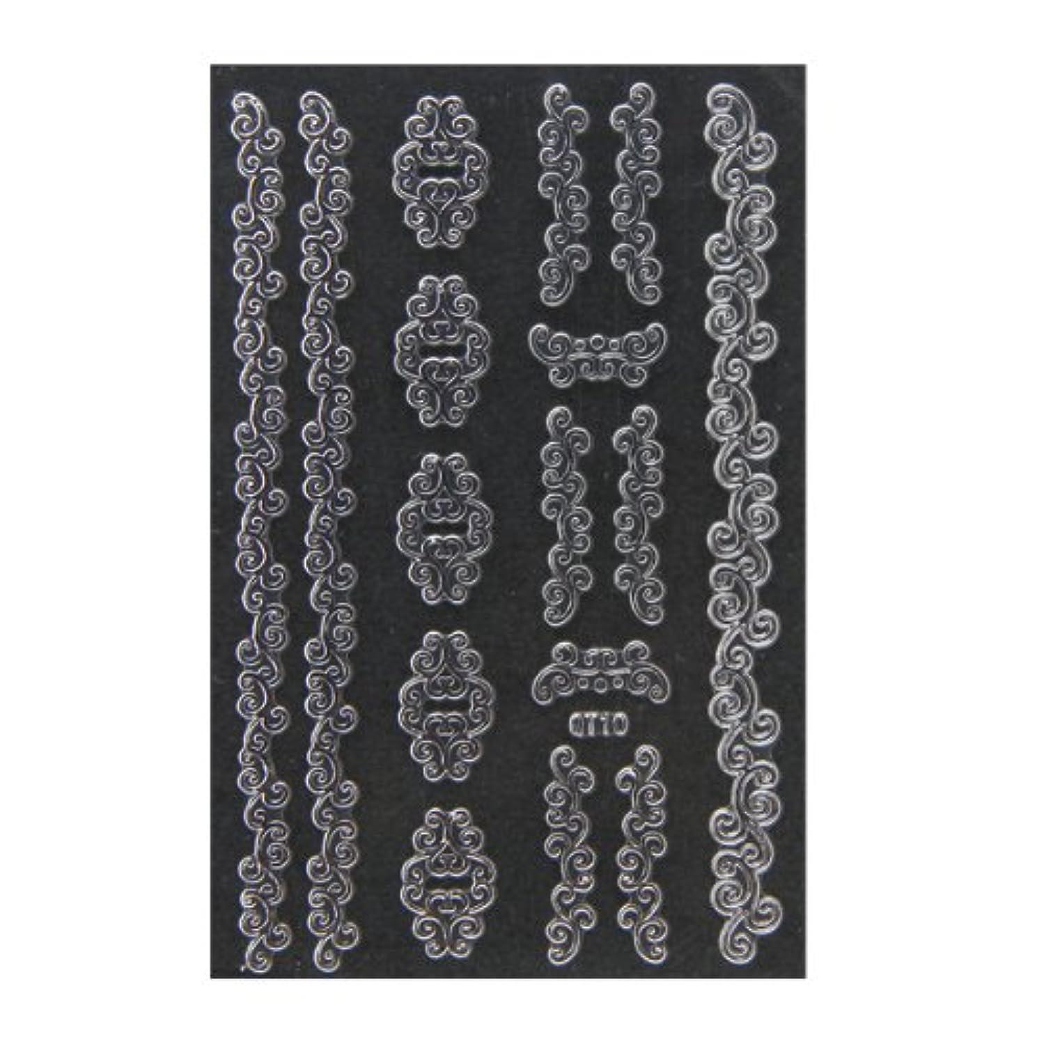 奇跡揮発性きょうだいネイルシール 3D ネイルシート ファッションネイル メタリックシール36 (ネイル用品)