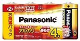 パナソニック 単2形アルカリ乾電池 4本パック LR14XJ/4SW