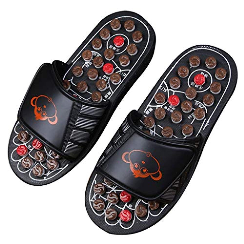 マッサージスリッパ、マッサージサンダル女性の男性太極拳マッサージシューズ天然の石畳の足のマッサージスリッパ血液循環を促進する (色 : 黒, サイズ さいず : 40-41EU)