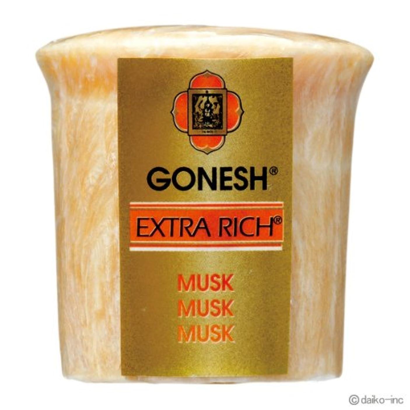 頑固なコジオスコ運動するガーネッシュ GONESH エクストラリッチ ムスク アロマキャンドル 10個セット