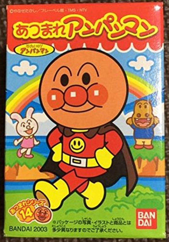 アンパンマン 指人形 2003 アンパンマン あつまれアンパンマン ソフビ